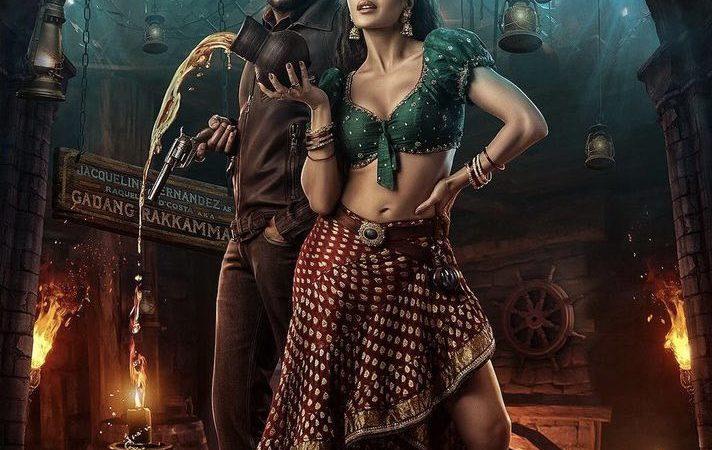 Jacqueline as Gadang Rakkamma in Kichcha Sudeepa's Vikrant Rona