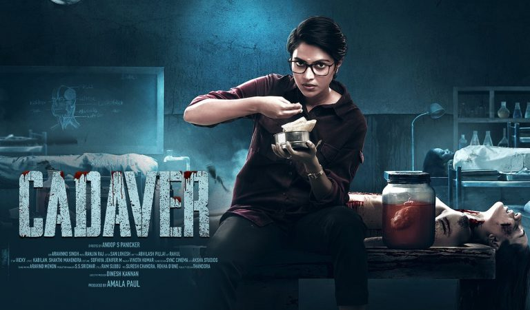 Amala Paul to debut as a producer with Cadaver